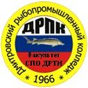 Дмитровский рыбопромышленный колледж