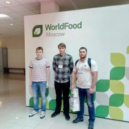 26-ая Международная выставка продуктов питания