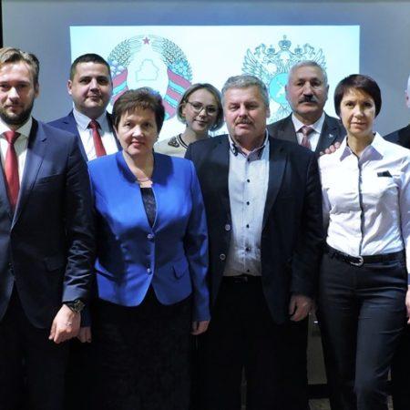 Рабочая встреча Российско-Белорусской смешанной Комиссии в области рыбного хозяйства