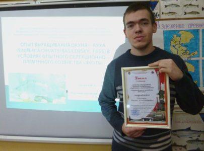 Участие  в  XVIII  Международной конференция студентов и магистрантов в Республике Беларусь