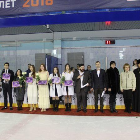 Студенты ДРТИ отметили свой праздник на коньках!