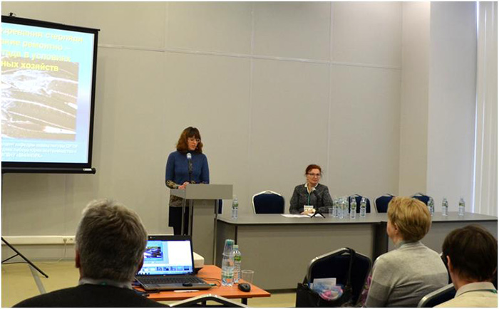 С докладом выступает Е.А.Данилова