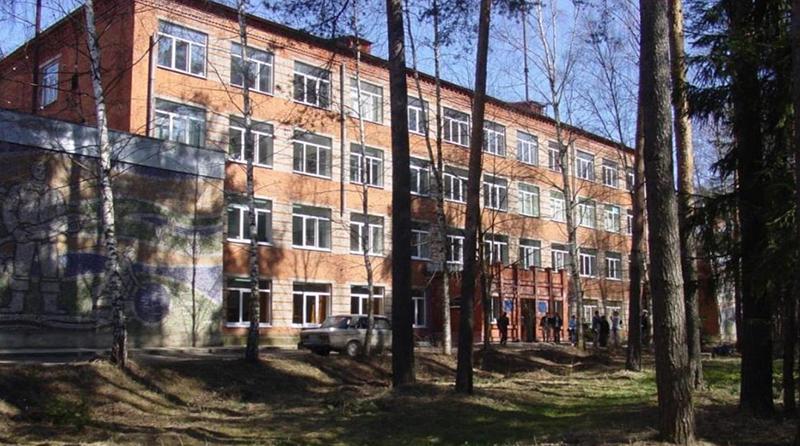 Центр дополнительного профессионального образования и обучения