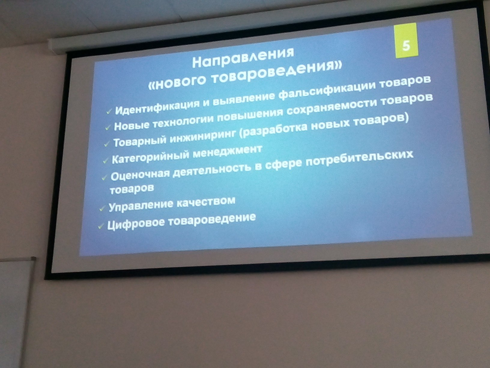 «ЦЕВЕРИТИНОВСКИХ ЧТЕНИЯХ - 2018» - ДРТИ