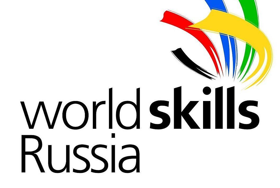 эмблема worldskills