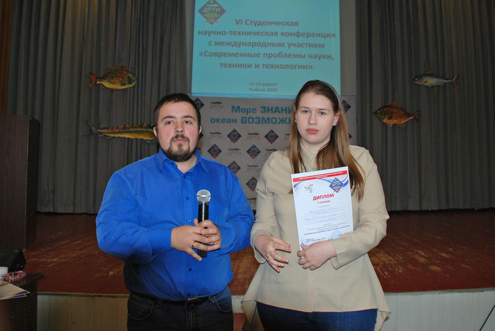 В ДРТИ состоялась VI студенческая научно-техническая конференция