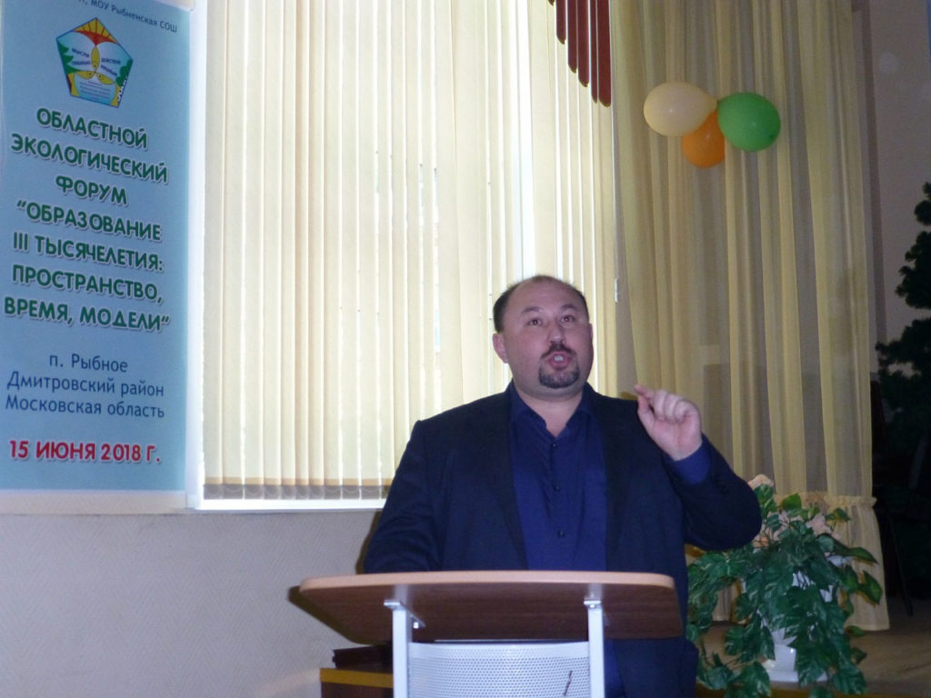 МОУ Рыбненская СОШ, областной экологический форум