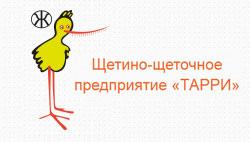 """ООО """"Тарри"""""""