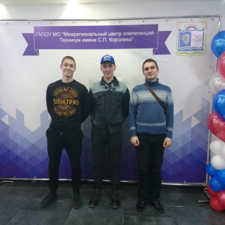 ДРТИ СНОВА НА ЧЕМПИОНАТЕ WORLDSKILLS RUSSIA