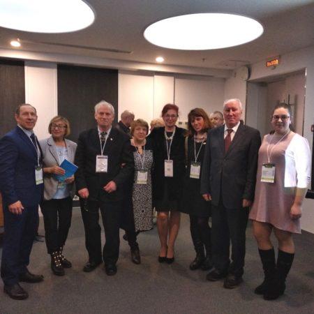 5 февраля 2019 года в Москве на ВДНХ состоялась Всероссийская научно-практическая конференция