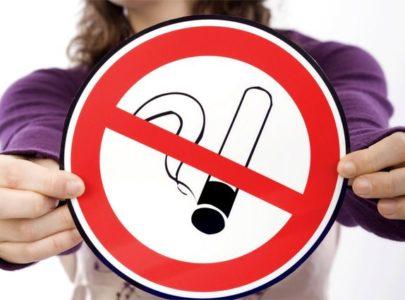Приказ  о запрете курения на территории ДРТИ ФГБОУ ВО «АГТУ»