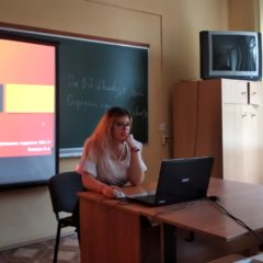 Козлова Олеся – гидробиологическая и ихтиологическая практики на Жестылевском водохранилище