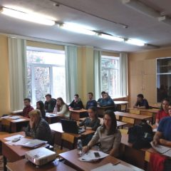 Участники и слушатели конференции «Практика ВБА – 2019»