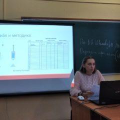 Рождественская Карина представила отчет о практике в Филиале «ВНИРО» «ВНИИПРХ»