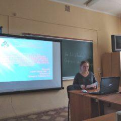 Лобанова Кристина проходила практику в БГСХА