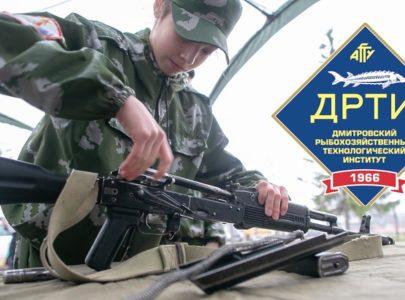 8 ноября на территории ДРТИ состоятся Оборонно-спортивные соревнования среди студентов Дмитровского городского округа. Начало соревнований в 12:00