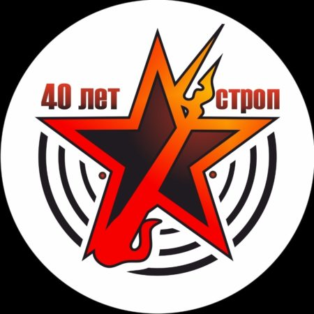 МУЗЕЙ СТРОП ОТМЕТИЛ 40-ЛЕТНИЙ ЮБИЛЕЙ
