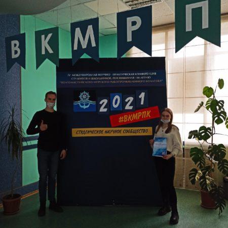 Технологи ДРТИ на Международной студенческой конференции