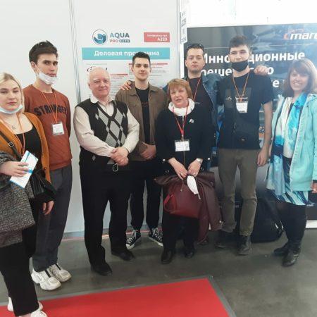 Выставка рыбной индустрии AquaPro Expo 2021