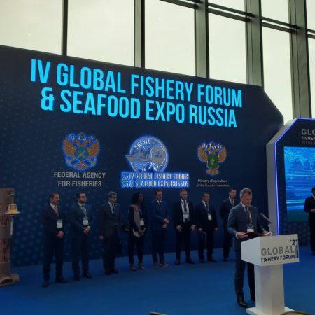 ДРТИ – участник международного рыбопромышленного форума