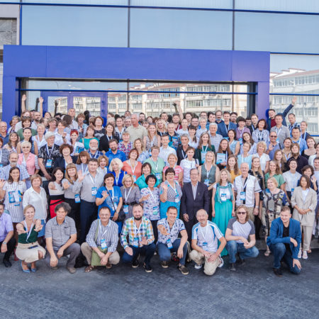 Международная конференция «ИЗУЧЕНИЕ ВОДНЫХ И НАЗЕМНЫХ ЭКОСИСТЕМ: ИСТОРИЯ И СОВРЕМЕННОСТЬ»